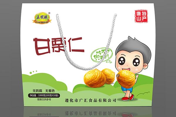 Yumingzhu peeled roasted chestnut  100g 10 bags