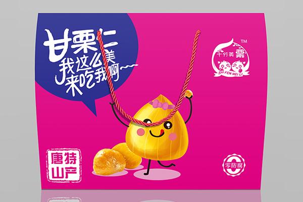 Shifenmeili peeled roasted chestnut  100g 10 bags